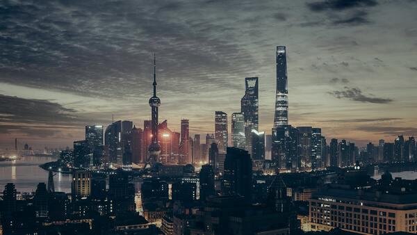 una gran ciudad